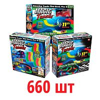 Конструктор Magic Tracks 660 деталей