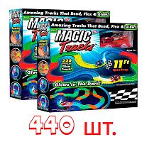 Конструктор Magic Tracks 440 деталей
